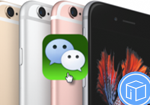 iphone-6s-wechat-messages-recovery