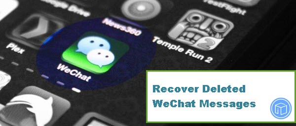recover-deleted-wechat-messages