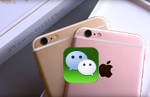 recover-iphone-missing-wechat-messages