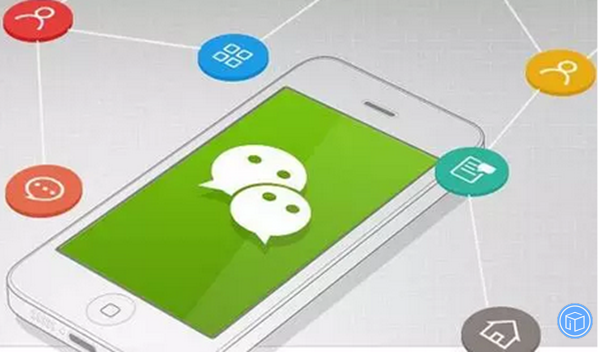 wechat-cool-features