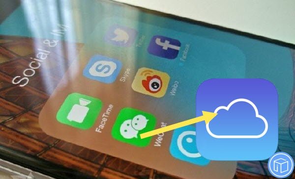 copy-wechat-records-from-icloud