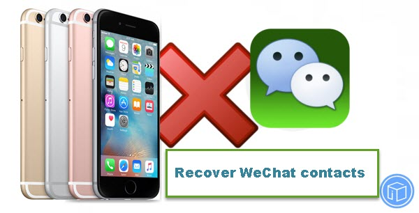 recover-deleted-wechat-contacts