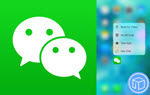 wechat-history-recovery