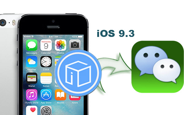 recover-WeChat-messages-from-iphone-after-ios-9-3-update
