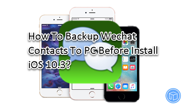transfer wechat contacts