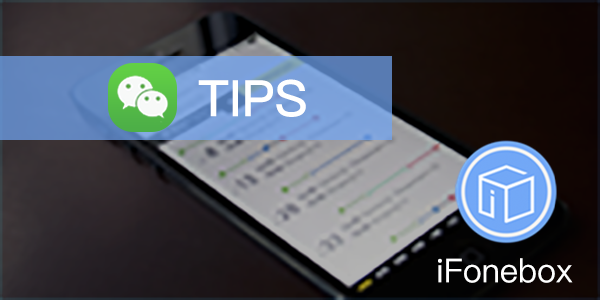Wechat-tips