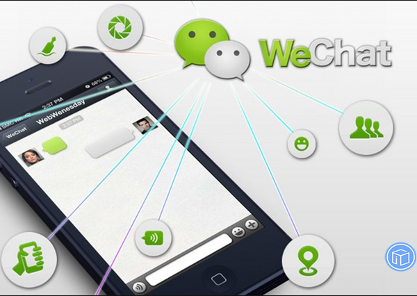 extra features for wechat