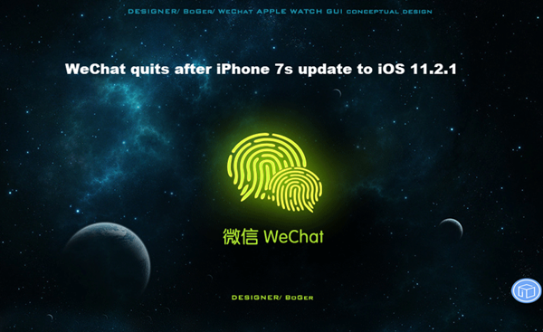 wechat crashes after iphone 7s update to ios 11.2.1