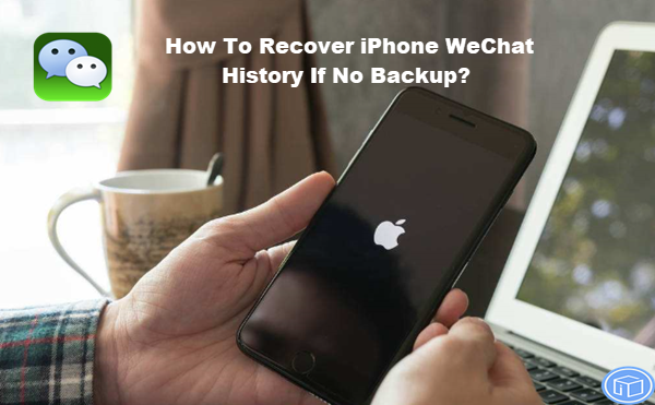 retrieve iphone wechat history if no backup